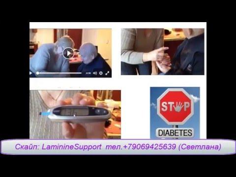 Как найти спасение от диабета