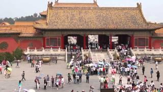 Китай Запретный город(, 2013-08-01T03:48:47.000Z)
