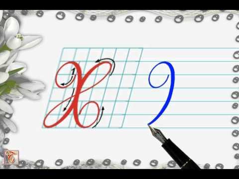 Luyện viết chữ đẹp - Chữ hoa X viết nghiêng - How to write capital letter X