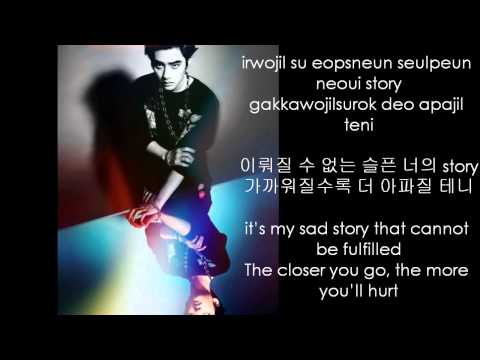 EXO-K MOONLIGHT (월광) Romanization+Hangul+Eng Subs