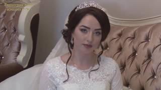 Свадьба Кимрана и Гjистам