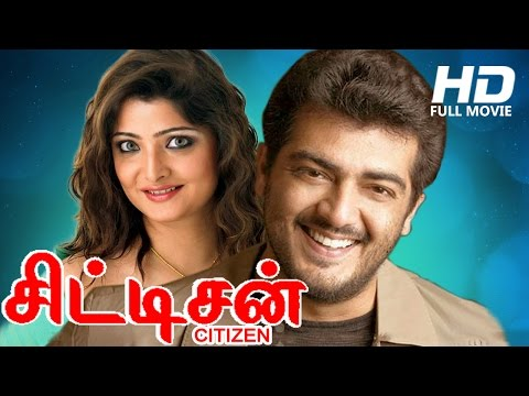 Tamil Full Movie | Citizen [ HD ] | Full Action Movie | Ft. Thala Ajith, Meena, Nagma