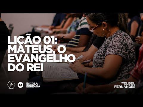 Lição 1 - Mateus o Evangelho do Rei  Pr Eliseu Fernandes  Escola Bereana - 040119
