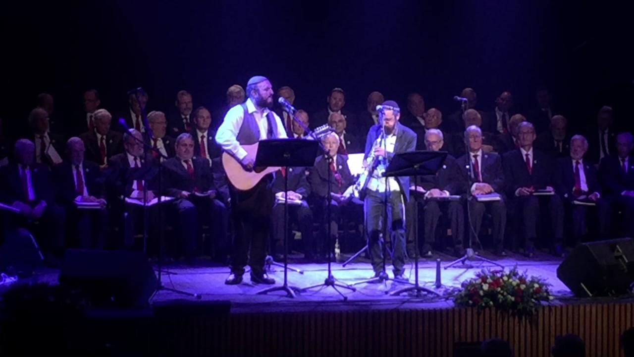 שער הרחמים - שלמה כ״ץ ודניאל זמיר