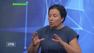 """Эфир новостей """"ОТВ"""": Золотое сечение: юные промышленники"""