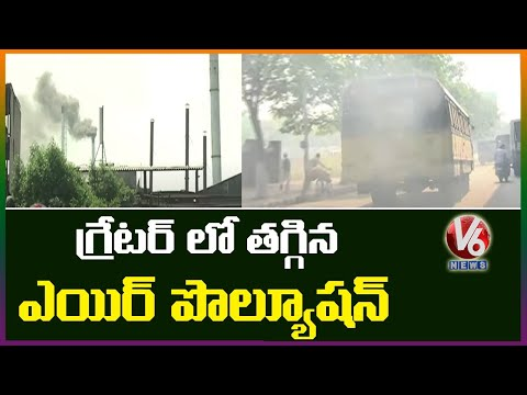 Air Pollution Levels Drop In Hyderabad During Lockdown | V6 News