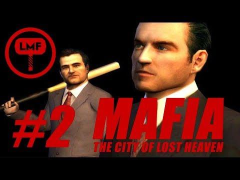 Mafia • Ritals à la milanaise 「RURU」