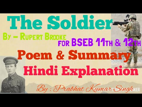 The Soldier by Rupert Brooke (Poem & Summary) with hindi explation(1)