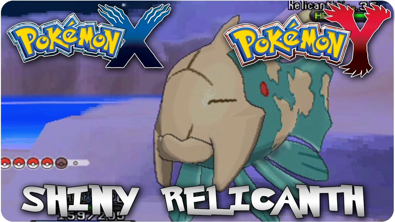 pokemon x and y how to get shiny pokemon
