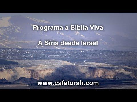 Veja A Síria Desde Fronteira Israel Síria - See Syria From Israel Frontier