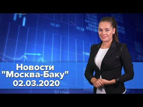 Ереван отказывается признать убийство русского спецназовца в Подмосковье.