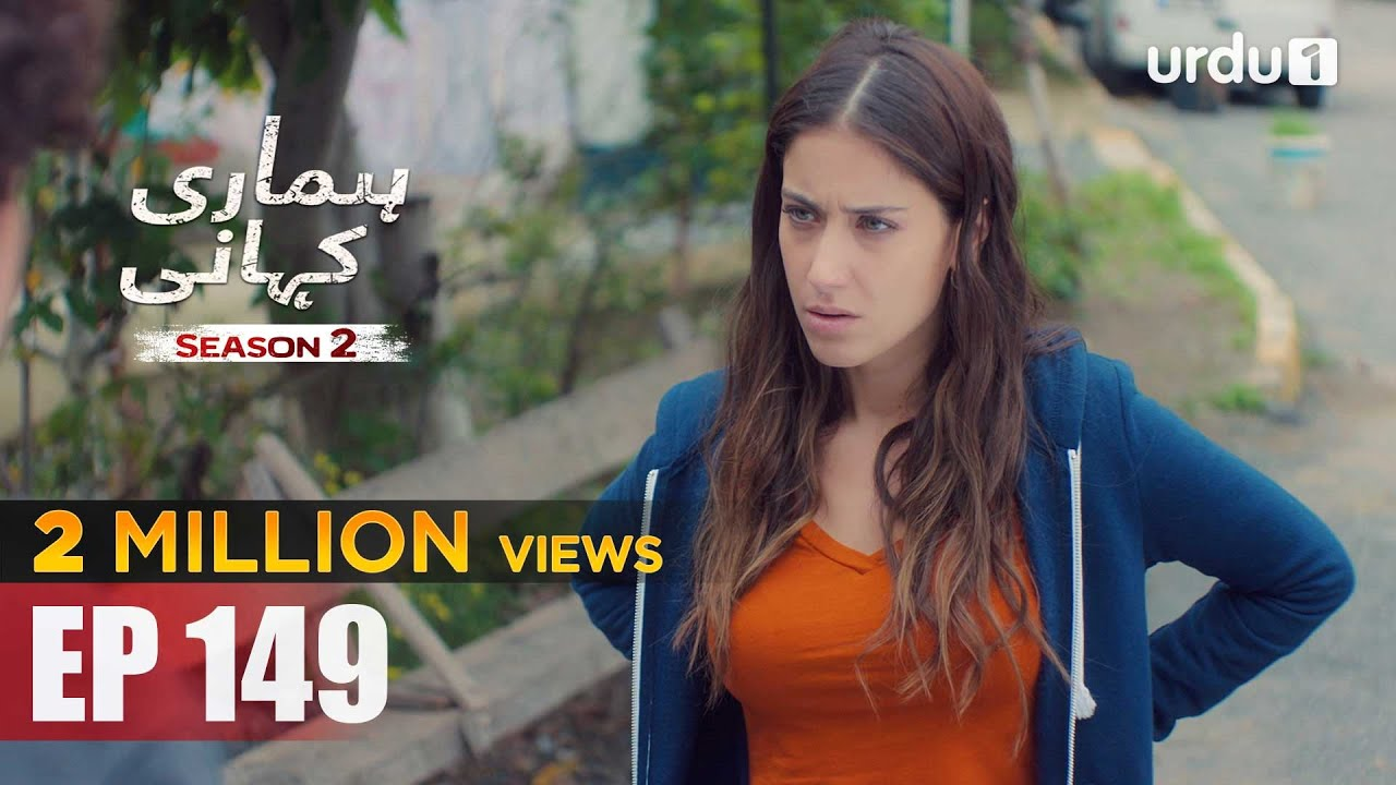 Hamari Kahani | Season 2 | Episode 149 | Bizim Hikaye | Urdu Dubbing | Urdu1 TV | 11 August 2020