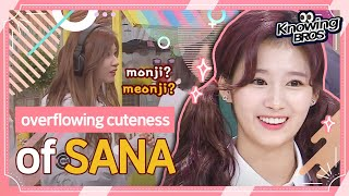 Download [TWICE SANA@Knowingbros] Overflowing Cuteness of SANA!✨│EP.76+152+160│JTBC 181229 방송 외