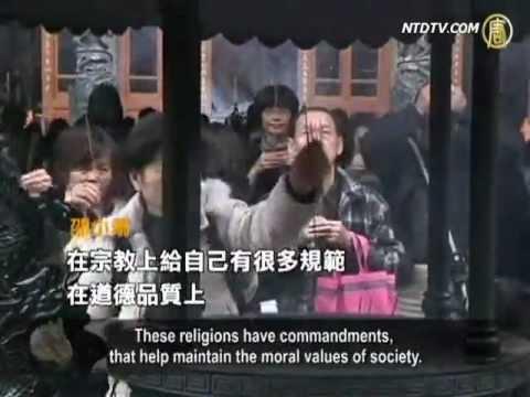 "10 Million A Night: China's ""Vanity Fair"""