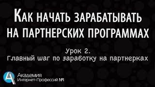 ТОП 9 САЙТОВ ДЛЯ ЗАРАБОТКА ВКОНТАКТЕ 100 РУБ В ЧАС