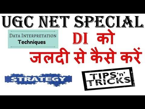 Ugc Net - How To Prepare Data Interpretation ( Most Important )