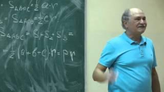 Математика. Геометрия. Стереометрия