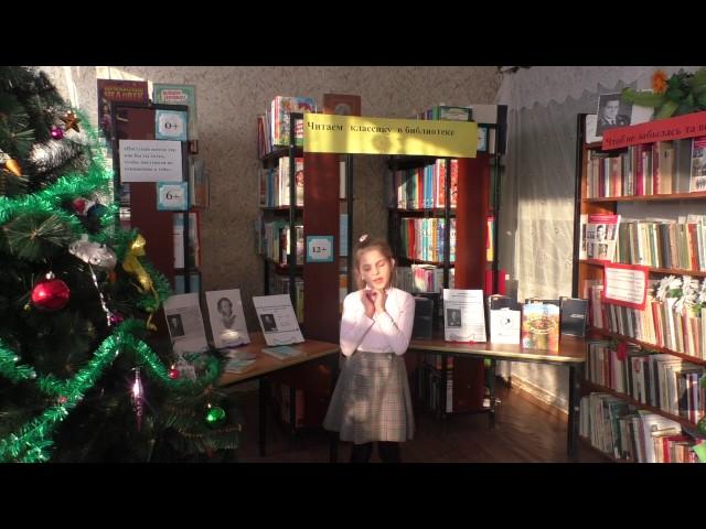 Изображение предпросмотра прочтения – АнгелинаГорина читает произведение «Славная осень» Н.А.Некрасова