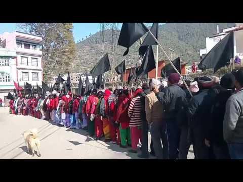फेरि भयो ठुलो आन्दोलन गुल्मिमा हेर्नुस् भिडियो  aandalon video