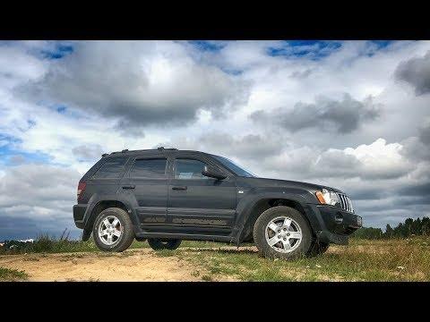 Я Купил самый дешевый Jeep Grand Cherokee