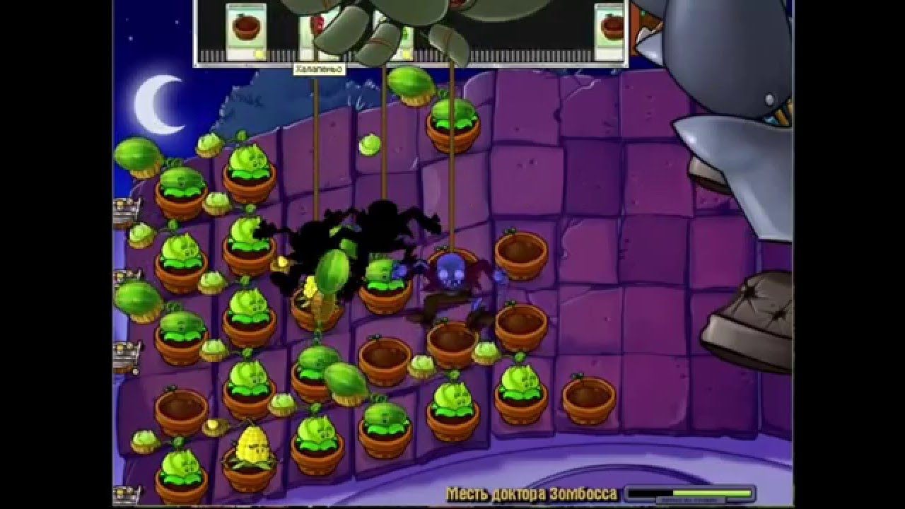Игра зомби против растений зомбосс