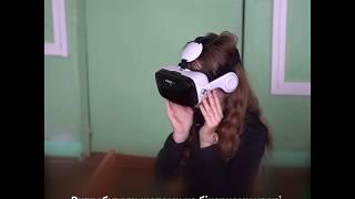 У полтавській школі №9 відкрили перший у місті кабінет віртуальної реальності