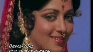 Dream Girl Kisi Shayar Ki Ghazal- Kishore Kumar- Vocal Cover By Stephen Qadir