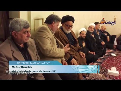 Marjaeyat Horizon- Head of Ayatollah Shirazi public relations office in London