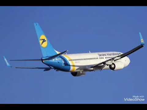 Что прикрыто крушением Самолета Международных Авиалиний Украины ?