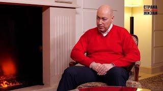 """Гордон о """"вагнеровцах"""", Коле Лукашенко, Тихановской, декоммунизации в Украине и архивах КГБ"""