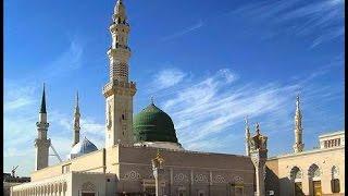 Ab to bas aik hi dhun hai ke madina dekhon | Naat 2015 With Lyrics By Muhammad Faisal Maqbool Qadri