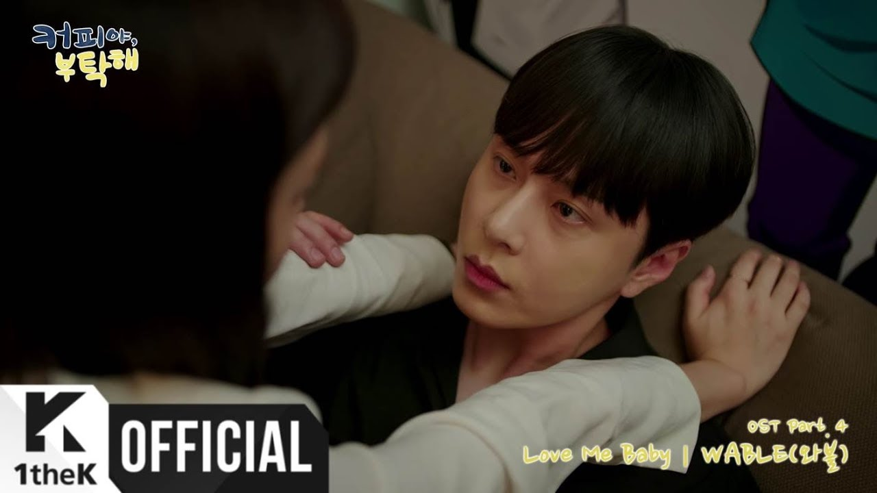 [MV] WABLE(와블) _ Love Me Baby (Coffee, Do Me a Favor(커피야 부탁해) OST Part.4) #1