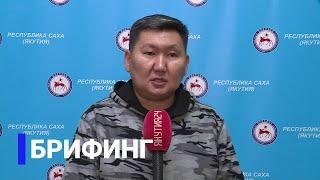Брифинг по лесопожарной обстановке в Якутии на 28.08.21