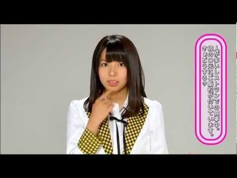 [AKB149恋愛総選挙] 中村麻里子 メイキング (nakamura mariko) AKB48 AKB1/149