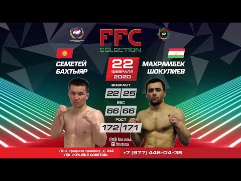 FFC Selection 1 | Семетей Бахтыяр (Кыргызстан) VS Махрамбек Шокулиев (Таджикистан) | Бой MMA