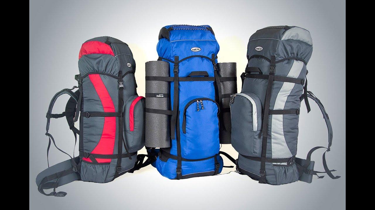 Рюкзаки туристические 90 литров купить городской рюкзак девочки