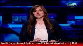 هيفاء وهبى العربية الوحيدة بقائمة أجمل 30 امرأة في العالم