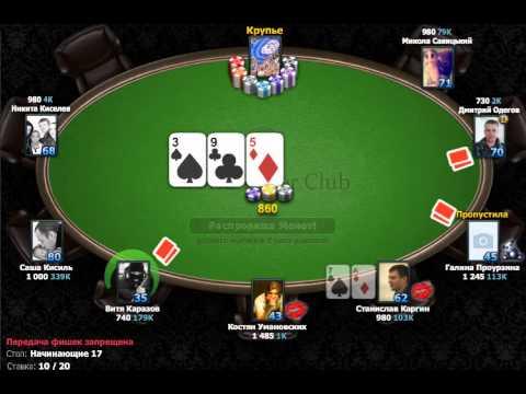 PokerMoscow портал о покере