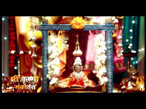 Shri Krishna Sankirtan by Jagjit Singh