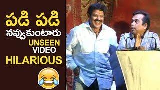 Balakrishna Making Hilarious Fun With Brahmanandam | Unseen Video | Super Fun | TFPC