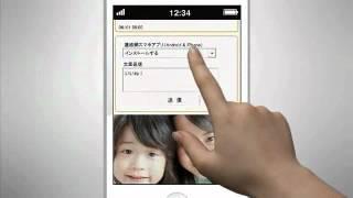 オクレンジャーCM 「iPhoneアプリ編」