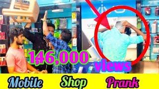 mobile shop prank   tamil prank   tamil comedy 2020   nagai 360