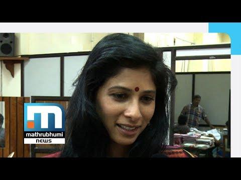 Geetha Gopinath Refutes Government Stand On Financial Crisis| Mathrubhumi News