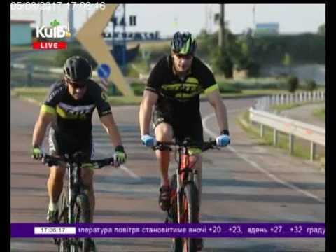 Телеканал Київ: 05.08.17 Столичні телевізійні новини 17.00