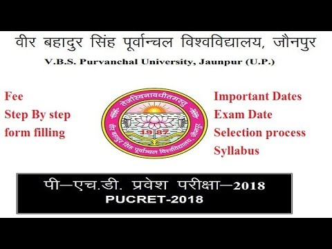 VBS Purvanchal University jaunpur Ph.D admission 2018-19- apply now / full information