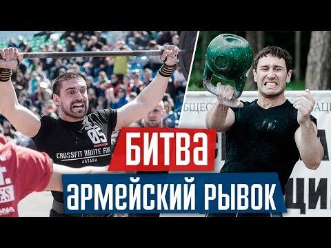 Салманов против МСМК