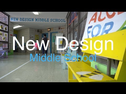 New Design Middle School Commercial