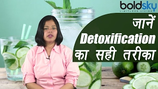 Detox Water | Detoxification to have healthy body | Expert Advice | Boldsky