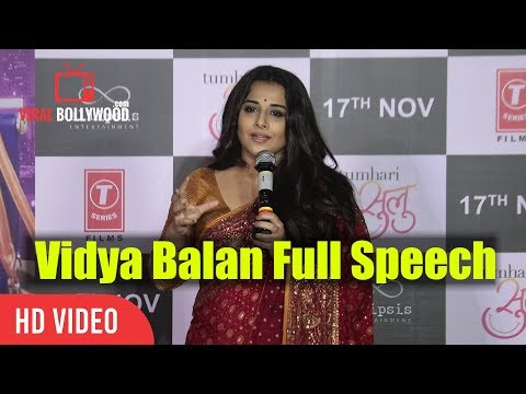Vidya Balan Full Speech At Tumhari Sulu Official Trailer Launch