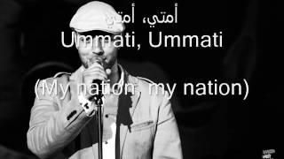 """Ummati"" Lyrics Versi Inggris By Maherzain"